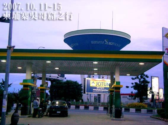 金邊的加油站,拍這個是給葉小志看的!哈哈