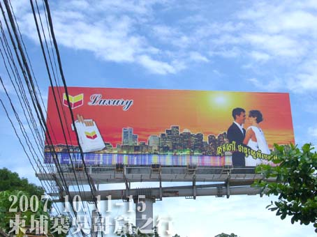 我覺得很好玩的菸品廣告