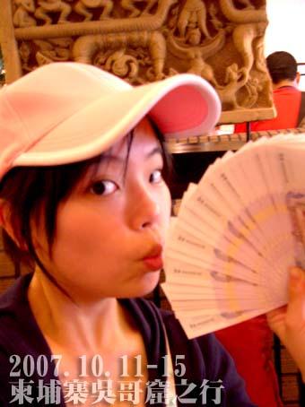 我在飯店,剛換完摳摳,這叠柬幣有兩萬,台幣200...