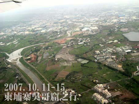 飛機剛起飛,在台灣上空