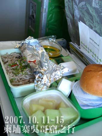 小蓁的機上早餐,是中式的,超香啦!