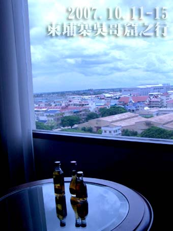 飯店房間拍出去的景色,這三瓶小酒瓶超可愛的啦!