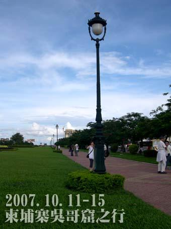 柬埔寨獨立紀念碑公園