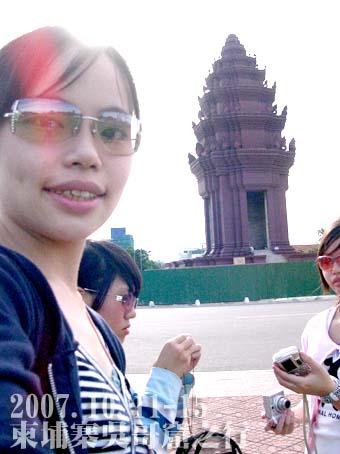 我在柬埔寨獨立紀念碑前自拍