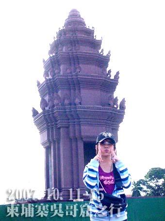 小蓁在柬埔寨獨立紀念碑前