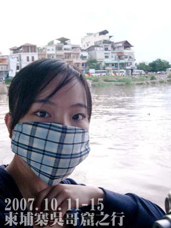 我在船上自拍,剛上船,還是很臭啊!