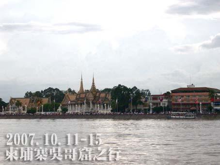 從船上拍過去,那是柬埔寨皇宮呢!