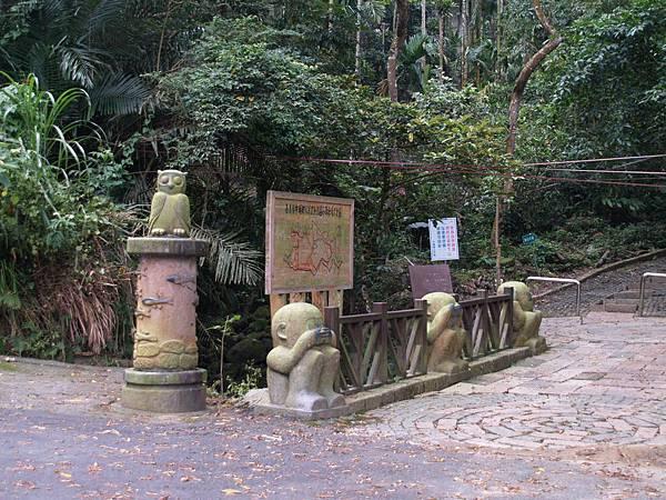 石硦林場步道入口