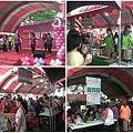 0501太保市公所母親節活動-02.jpg