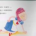 愛溪口驚奇記-繪本18.jpg