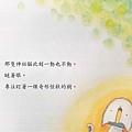 愛溪口驚奇記-繪本19.jpg