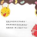 愛溪口驚奇記-繪本54.jpg