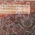 愛溪口驚奇記-繪本69.jpg