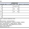 環境教育宣導1040918-02.jpg