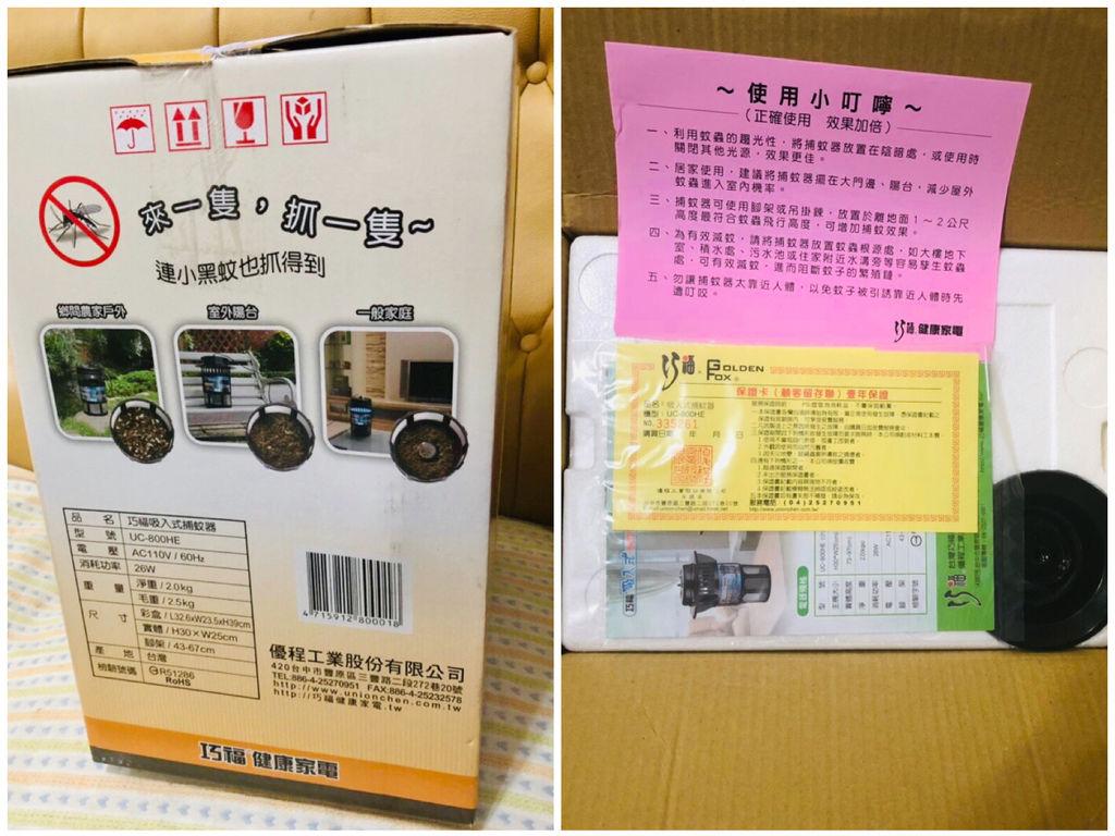 B572A761-1F51-4BA7-BD45-83155C572850.jpeg