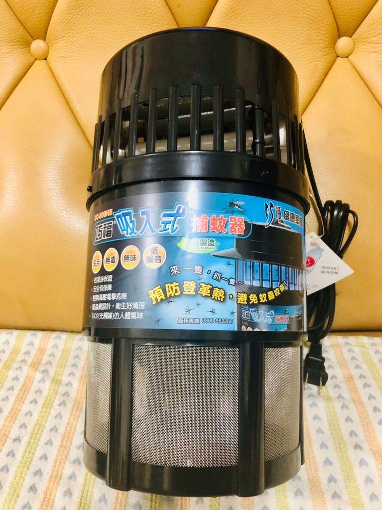 5771B8D3-85EC-429C-BD17-D2EF26C87F73.jpeg