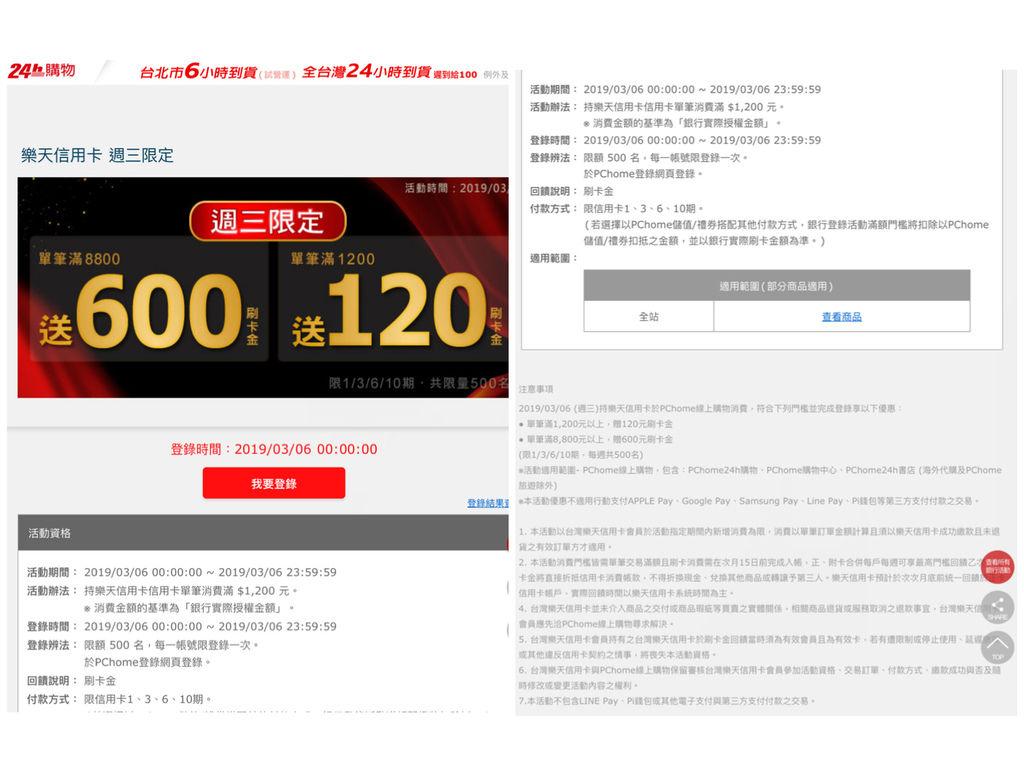 02E950B3-AAC1-4786-89D8-8F0C28F3606E.jpeg