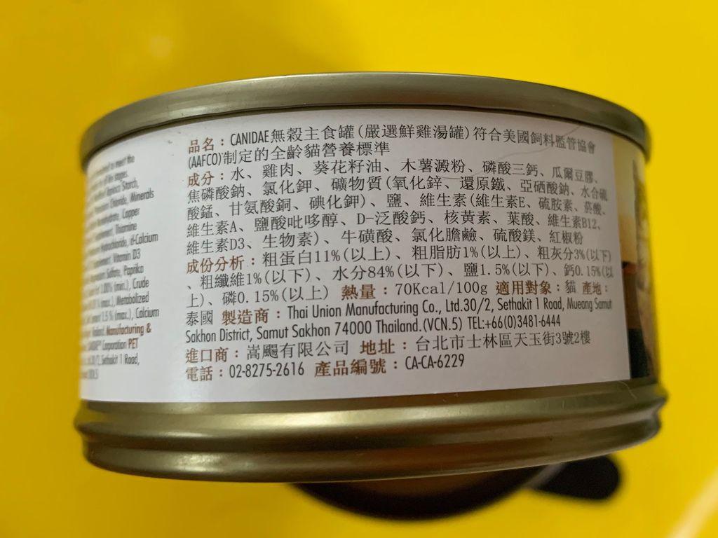 F6CCD4DB-04F6-46E8-AD8A-B950D676D9A9.jpeg