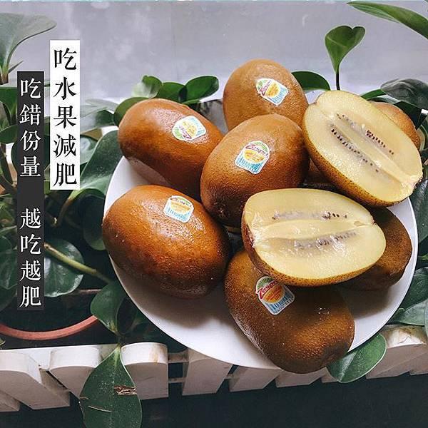 水果減肥.jpg