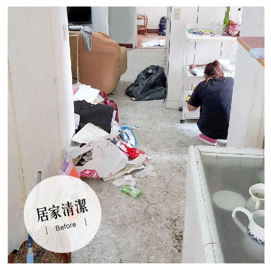 2018-1114-居家清潔-01.jpg