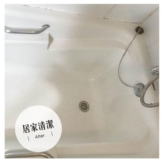 2018-1121-大掃除-02.jpg