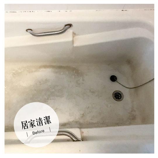 2018-1121-大掃除-01.jpg