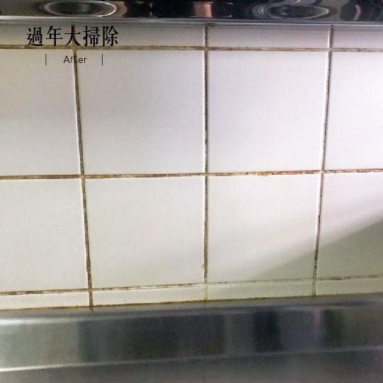 2018-1205-大掃除-04.jpg