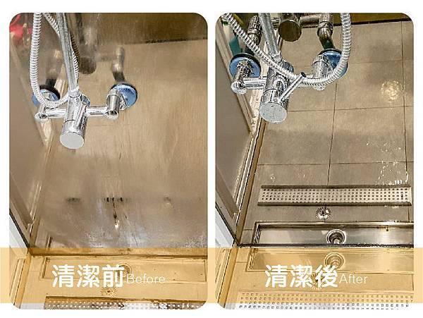19-0107-大掃除-01.jpg