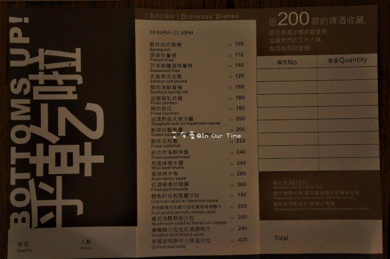 226.JPG