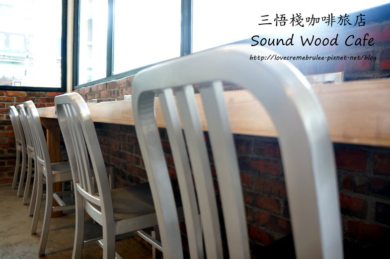 《高雄美食》三悟棧咖啡旅店 Sound Wood Cafe❤享受悠閒 好好窩。 @ 艾布蕾 :: 痞客邦