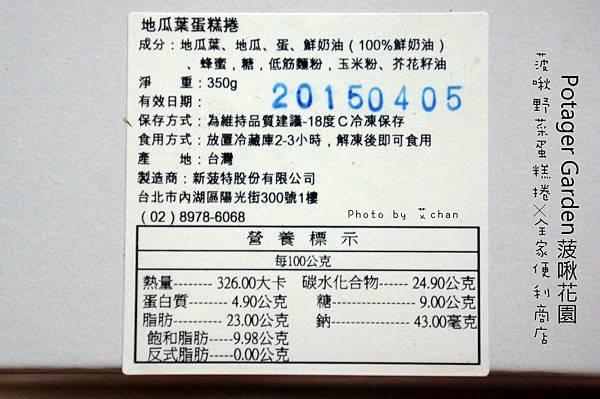 224.JPG