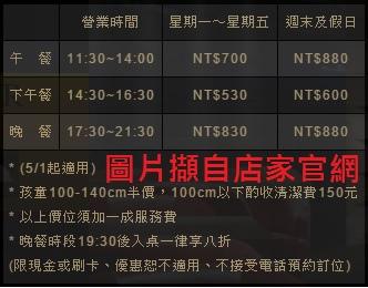 漢來海港巨蛋店05