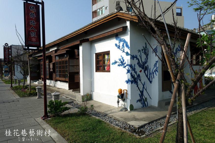 桂花巷藝術村205.JPG