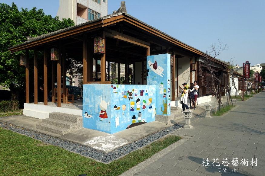 桂花巷藝術村207.JPG