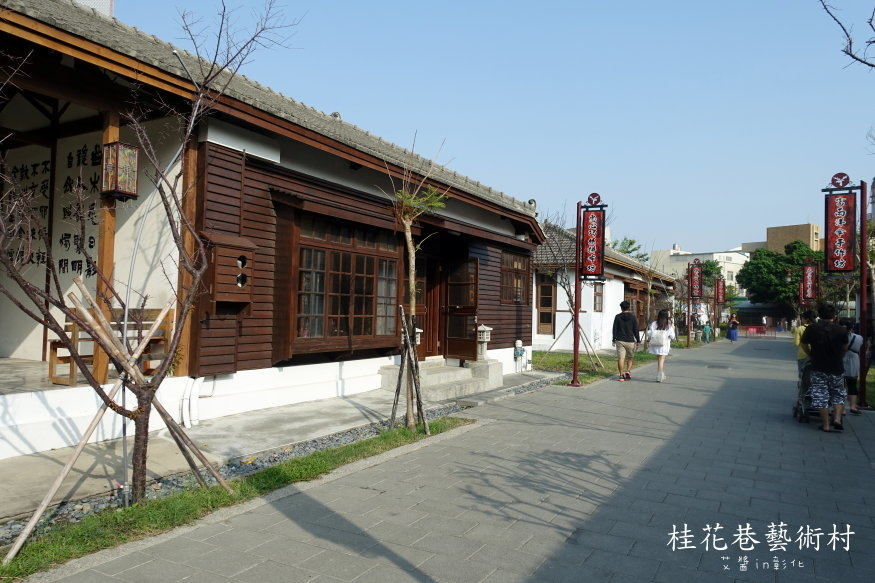 桂花巷藝術村210.JPG