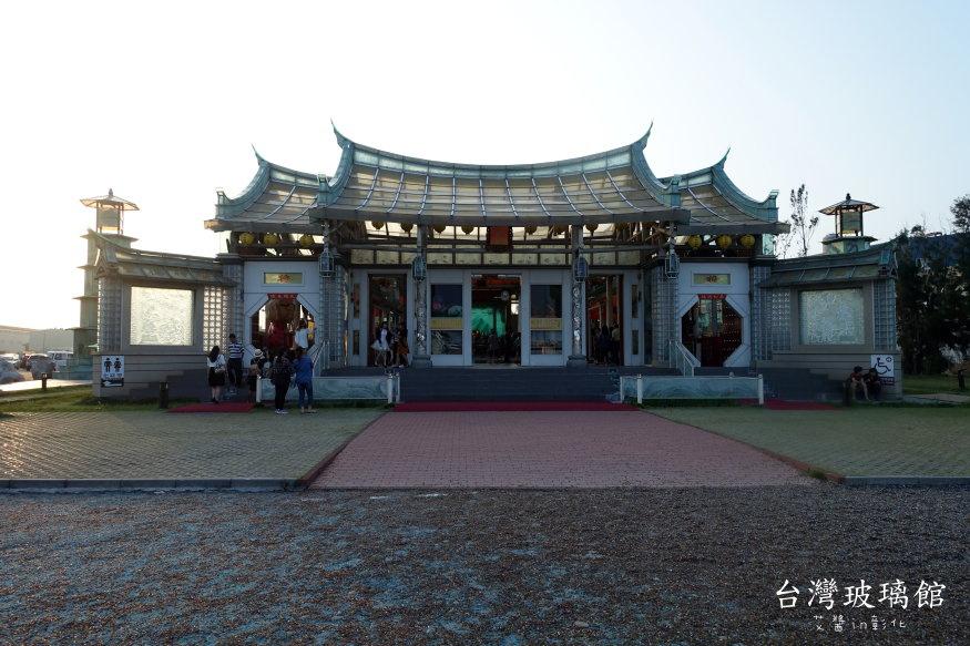 台灣玻璃館202.JPG