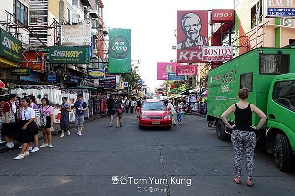 Tom Yum Kung-202.JPG