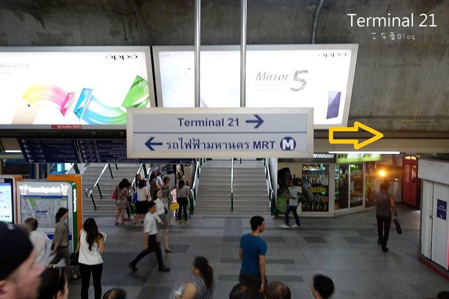 Terminal 21-201.JPG