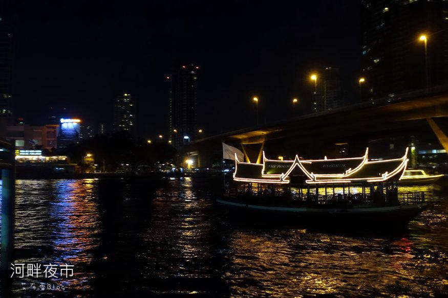 河畔夜市-205.JPG