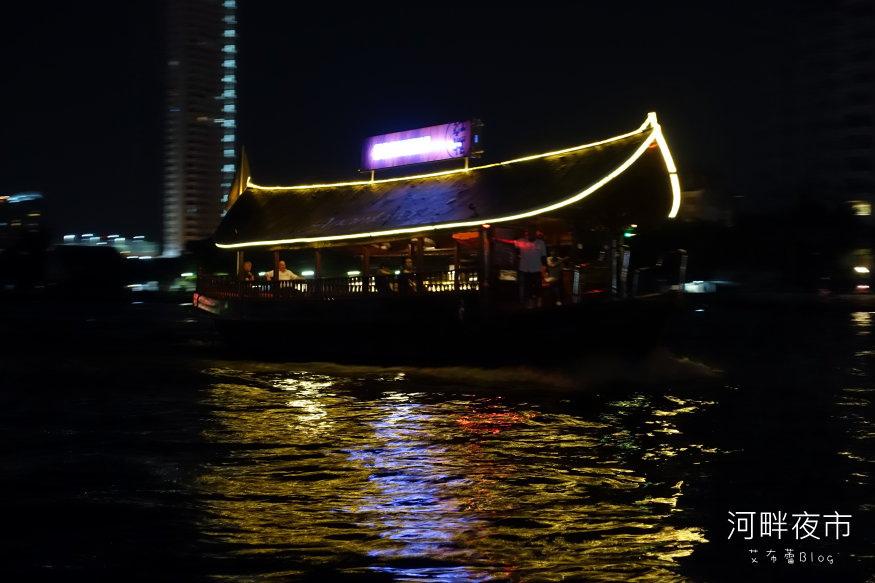 河畔夜市-206.JPG