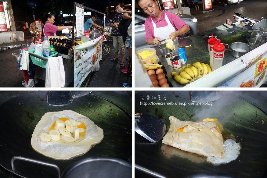 香蕉煎餅201