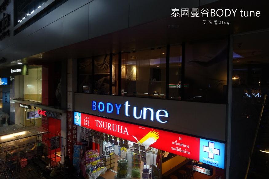 BODY Tune201.JPG