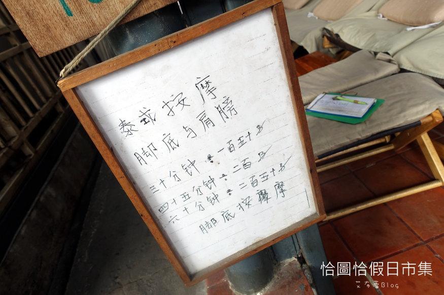 恰圖恰假日市集-207.JPG