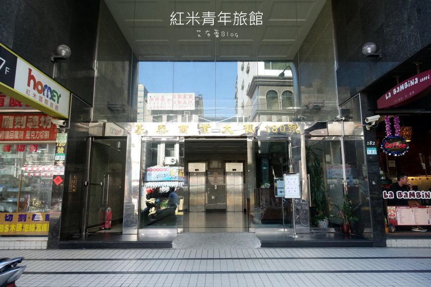 紅米青年旅館-204.JPG
