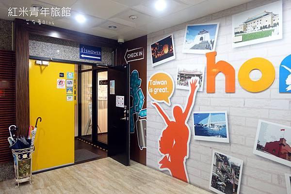 紅米青年旅館-207.JPG
