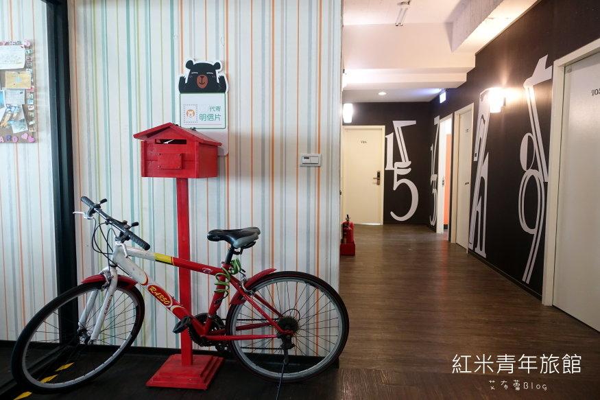 紅米青年旅館-210.JPG