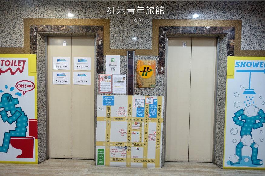 紅米青年旅館-221.JPG