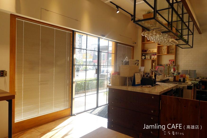 Jamling CAFE 高雄店