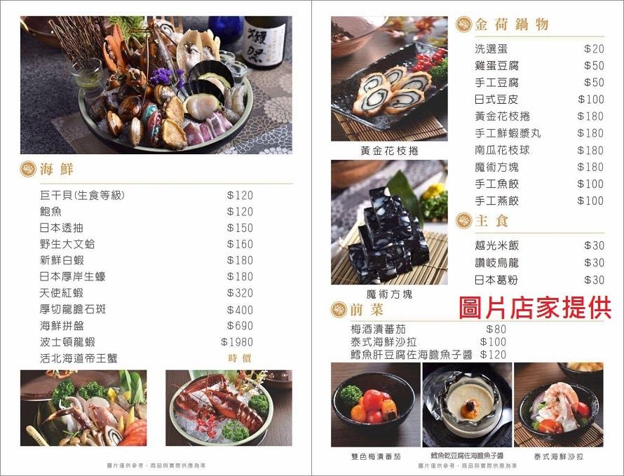 menu 203