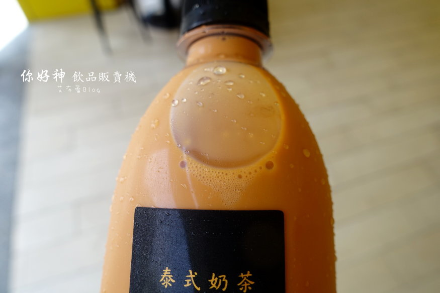 你好神 飲品販賣機204.JPG